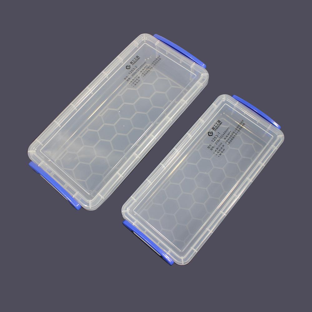 鹏工 1253元件盒