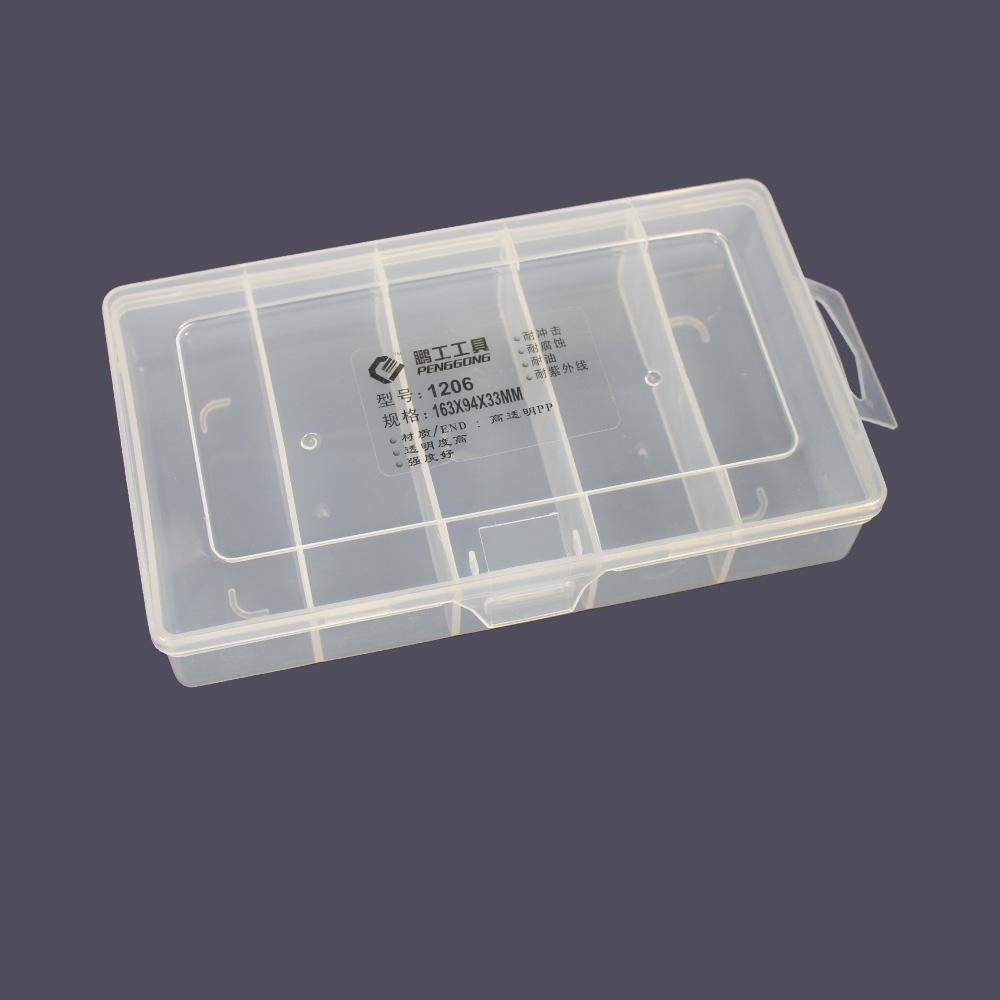 鹏工 1206元件盒