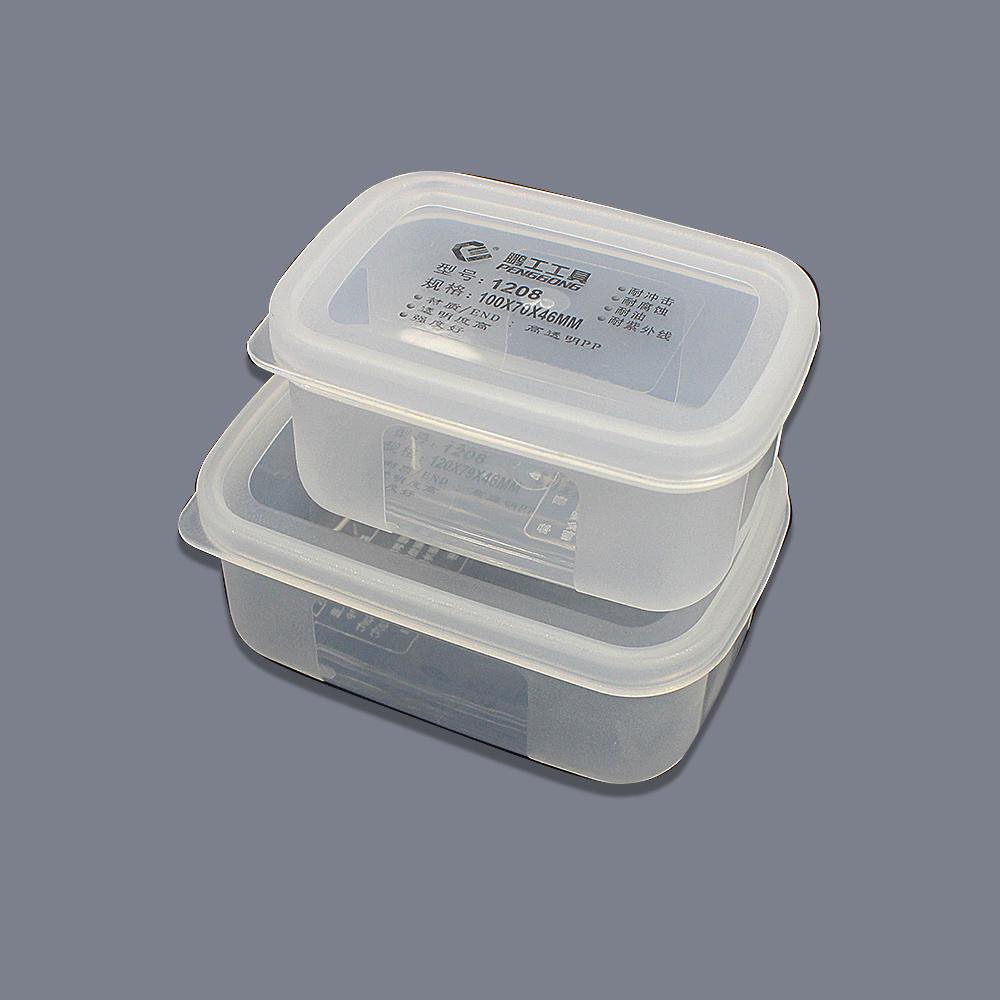 鹏工 1208元件盒